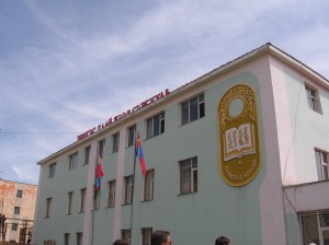 Chinggis Khaan University