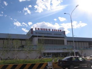 Chinggis Khan Airport